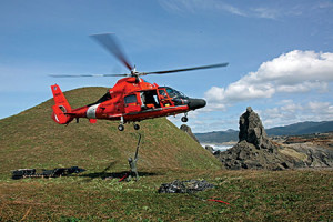 saddle-rock-coast-guard